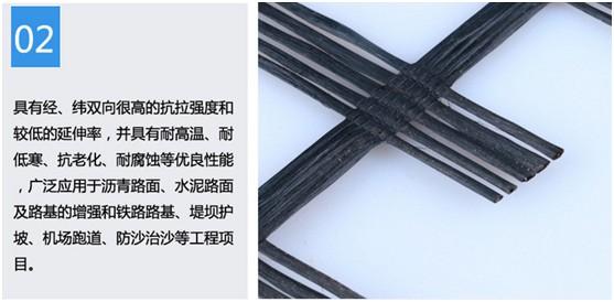 玻纤格栅-2.jpg