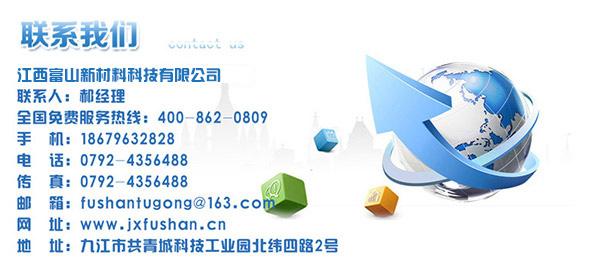 1501565494723026.jpg